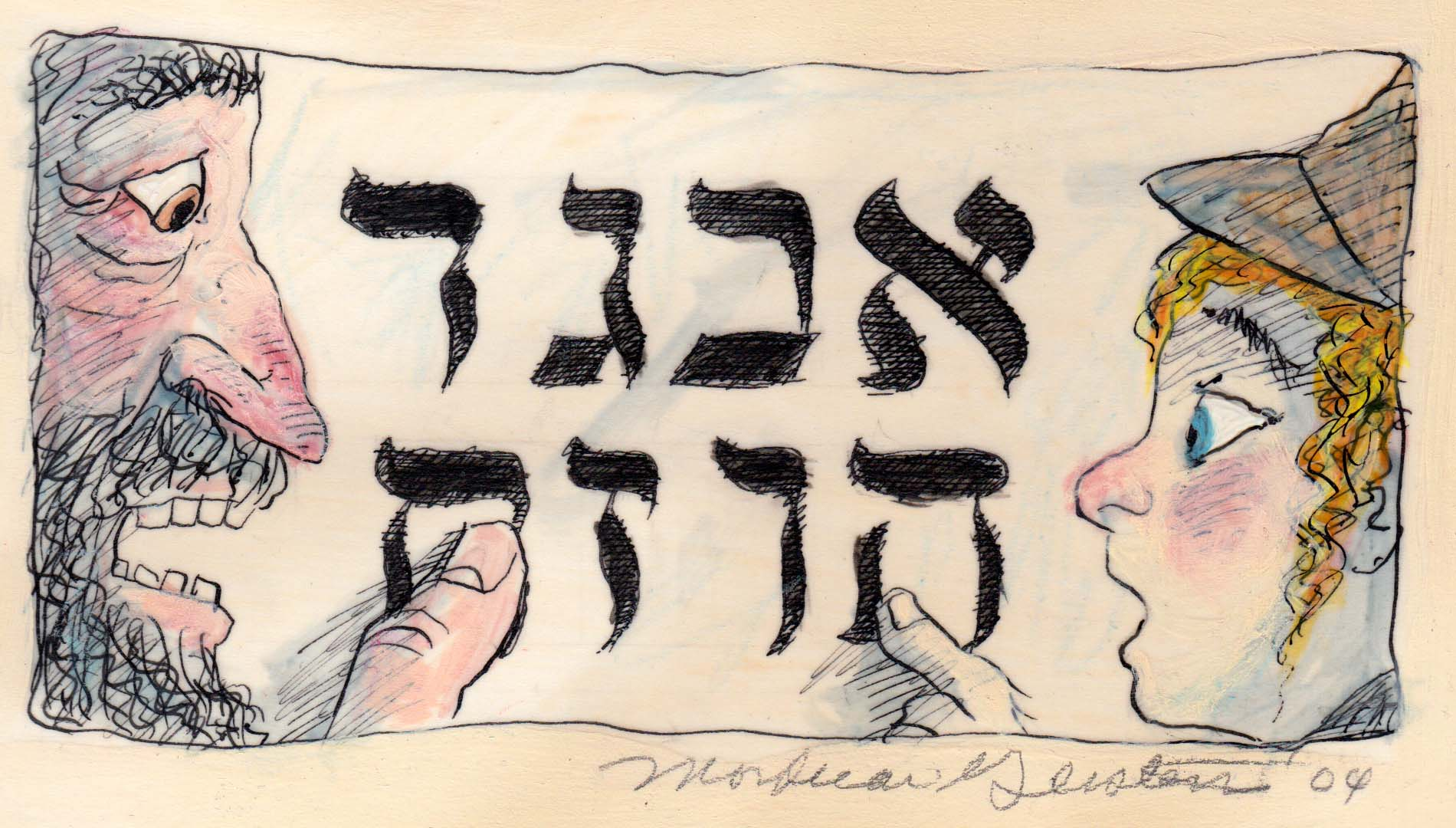 He Quickly Learned the Hebrew Alphabet