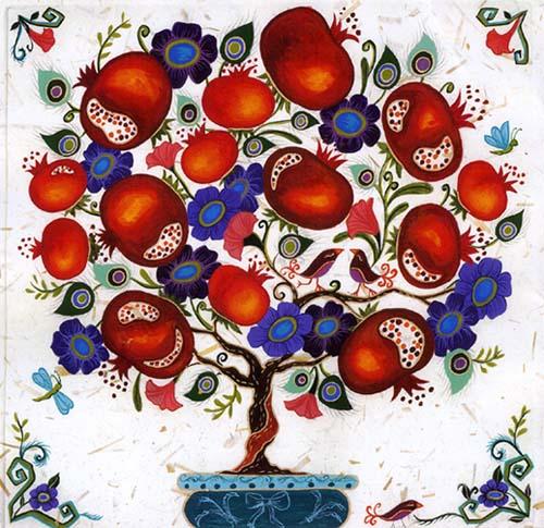 Pomegranate Topiary