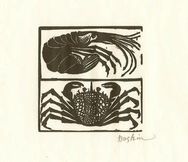 Prawn and Crab