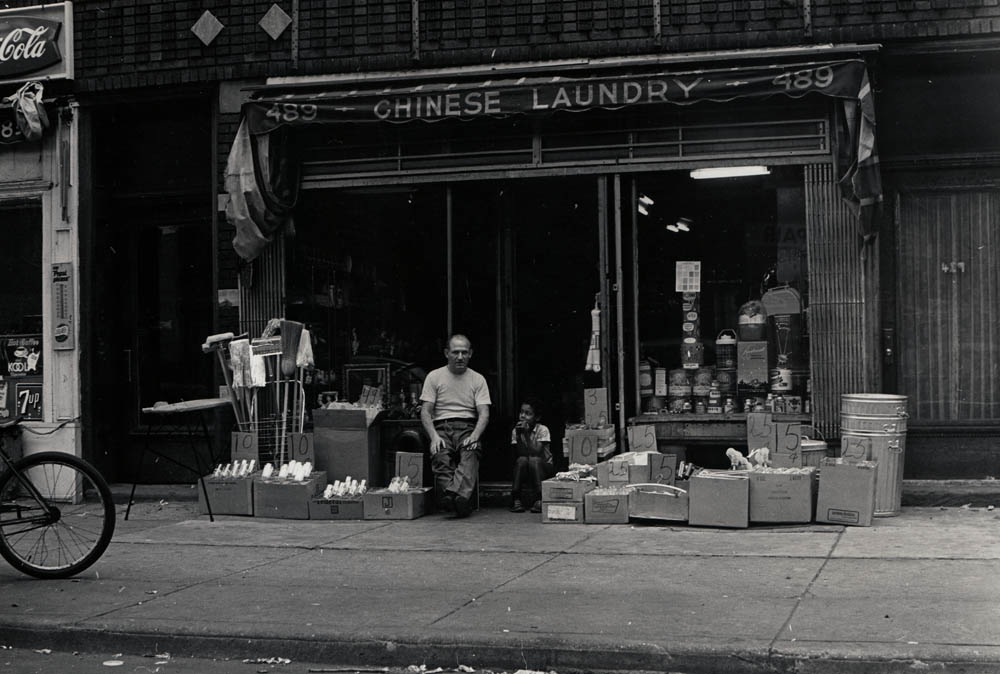 Chinese Laundry, East New York, Brooklyn