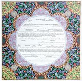 Petals of Devotion Ketubah