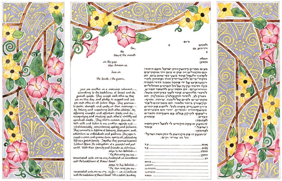 Triptych Dawn Ketubah