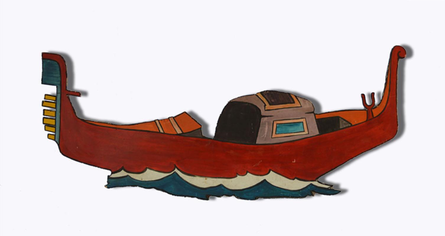 Red Gondola II