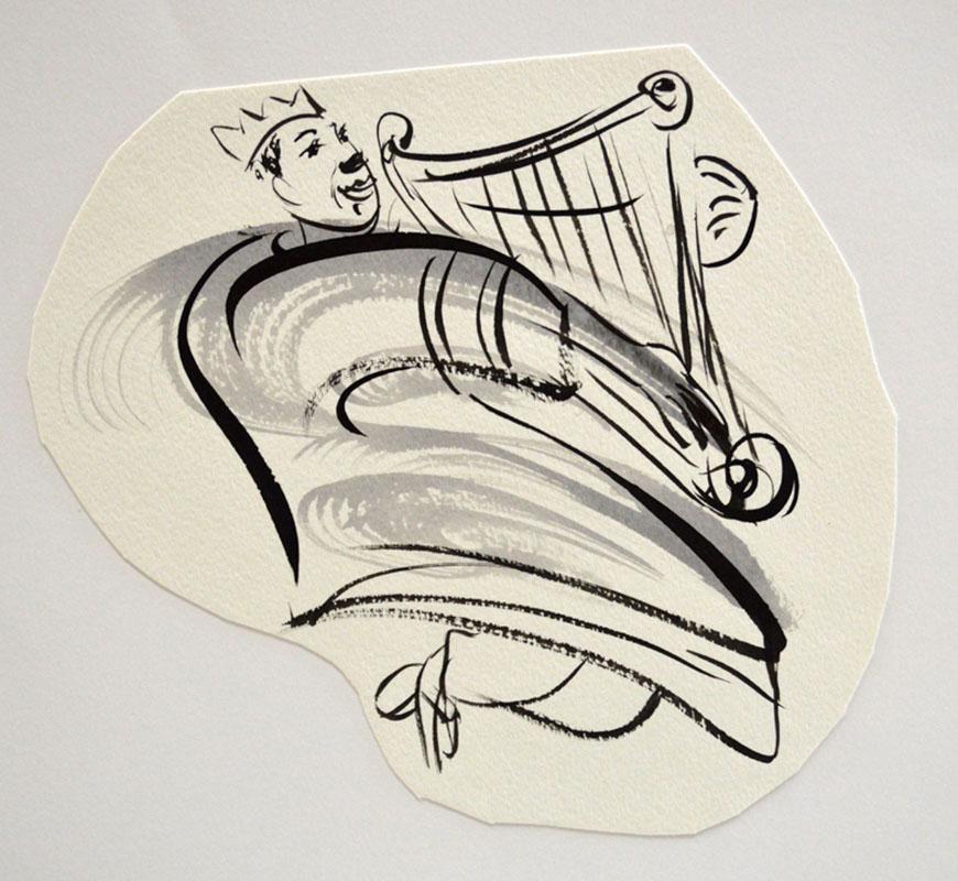 I've Got A Harp