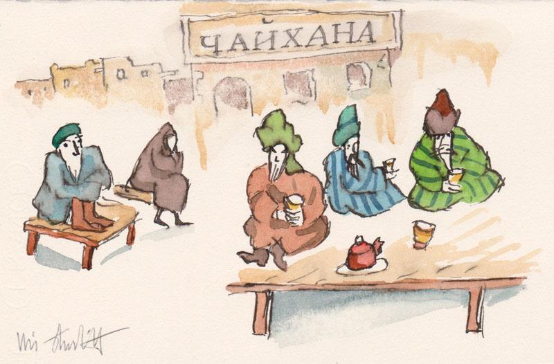 At the Bazaar Study I