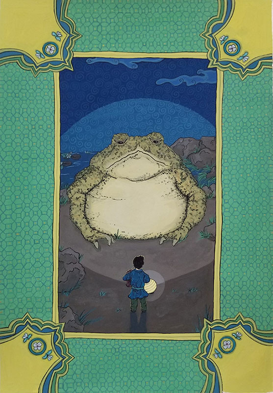 The Noxious Toad
