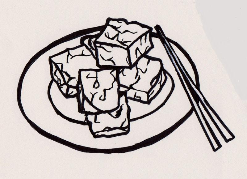 Widow Yan's Famous Fermented Tofu