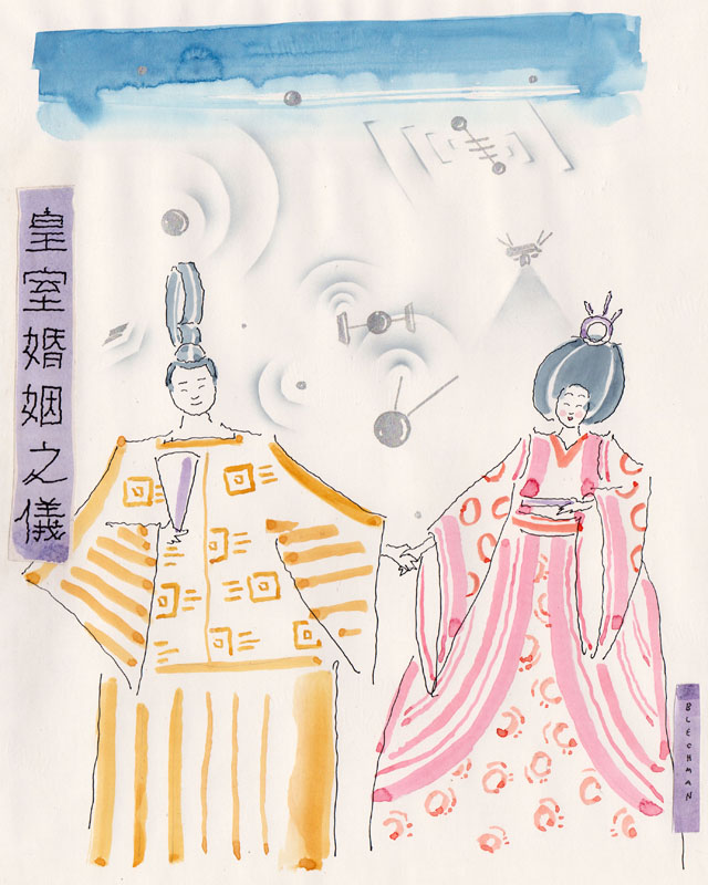 Technology and Tradition (Japanese Imperial Wedding)